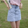 skirt Summer 2021 S M L Apricot light blue Short skirt commute High waist A-line skirt Solid color Type A 18-24 years old MT0926 More than 95% Denim Moxa rabbit cotton pocket Cotton 98% other 2% Pure e-commerce (online only)
