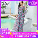 Dress Summer 2020 Decor S M L XL XXL XXXL longuette singleton  Short sleeve commute V-neck middle-waisted Decor Socket Big swing other Others 30-34 years old Type A Snow Princess lady Ruffle pleated zipper print LYQ-19375 More than 95% Chiffon polyester fiber Polyester 98% other 2%