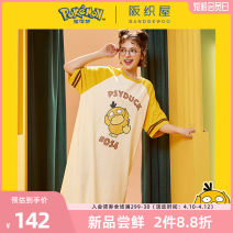 Nightdress Osaka weaving house Pikachu nightdress - fresh milk yellow duckling nightdress - Cute egg yellow Pikachu nightdress - soft peach pink fatty nightdress - playful lilac IP joint official authorization, store counter official direct sale S M L Cartoon Short sleeve Leisure home Middle-skirt