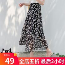 skirt Summer 2020 Average size (80-125kg) Mid length dress commute High waist Ruffle Skirt Broken flowers Type A 18-24 years old G413 More than 95% Clarissa the lion polyester fiber One piece lace up Korean version Polyester 100% Pure e-commerce (online only)
