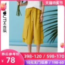 Casual pants Black mustard S M L XL Summer 2020 Cropped Trousers Wide leg pants Natural waist commute routine 25-29 years old 96% and above 8823822002b Initial language cotton Britain Embroidery cotton Cotton 98.4% polyurethane elastic fiber (spandex) 1.6% Asymmetry