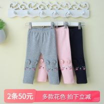 trousers Peyilean female 73 / recommendation 65-75cm 80 / recommendation 75-85cm 90 / recommendation 85-95cm 100 / recommendation 95-105cm 110 / recommendation 105-115cm spring and autumn trousers princess No model Leggings Leather belt middle-waisted cotton Open crotch Class A Chinese Mainland