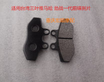 Brake pad / brake system Brake pads Chinese Mainland