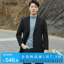 man 's suit Black blue black Tries / talent Fashion City routine 165/84Y 170/88Y 175/92Y 180/96Y 185/100Y Autumn of 2018 Self cultivation Multi grain single breasted go to work Back middle slit youth Long sleeves autumn Medium length Youthful vigor Casual clothes Flat lapel Straight hem Solid color