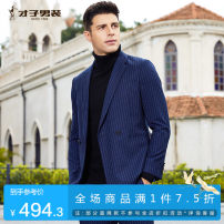 Suit other Tries / talent Dark blue black 165/84Y 170/88Y 175/92Y 180/96Y 185/100Y routine Flat lapel Back middle slit Four seasons Self cultivation A double breasted button go to work 20195E0272Y youth Business Casual Polyester 71% viscose (viscose) 29% stripe Autumn of 2019 other
