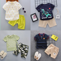 suit Ulanara 80cm 90cm 100cm 110cm 120cm neutral summer leisure time Short sleeve + pants 2 pieces Thin money Socket nothing other Expression of love 2019XXXX Summer of 2019 12 months 18 months 2 years 3 years 4 years 5 years old