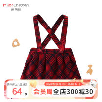 Dress Black and red check female Milo bear 80cm 90cm 100cm 110cm 120cm Spandex (1% viscose) 83% polyurethane W5571QC02 Class A 12 months 18 months 2 years 3 years old