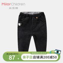 trousers Milo bear male 80cm 90cm 100cm 110cm 120cm black Cotton 74% polyester 22% viscose 3% polyurethane elastic 1% M1631KC06 Class A M1631KC06 12 months 18 months 2 years 3 years old