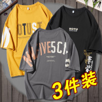 T-shirt Youth fashion thin 4XL M L XL 2XL 3XL H-75 Short sleeve Crew neck easy daily summer L9 Cotton 100% teenagers routine tide other Summer 2021 Cartoon animation printing Creative interest No iron treatment Fashion brand Pure e-commerce (online only)