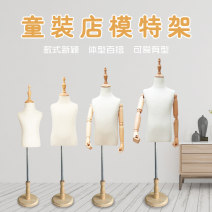 Fashion model Zhejiang Province Fengbang Plastic Support structure Simple and modern Fashion / clothing Disassembly PVC