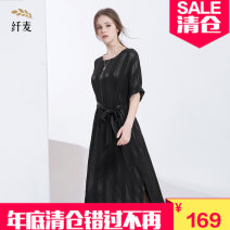 Women's large Summer of 2018 Black, army green Large XL, 2XL, 3XL, 4XL, 5XL, 6xl Dress singleton  commute Straight cylinder moderate Socket Short sleeve Solid color Simplicity Crew neck other Three dimensional cutting routine Fiber wheat 30-34 years old belt 96% and above Medium length
