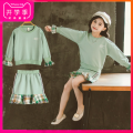 Dress Pink (plaid skirt suit) green (plaid skirt suit) female Vvoodeer / Luna 110cm 120cm 130cm 140cm 150cm 160cm Other 100% spring and autumn Sweet Skirt / vest Solid color knitting Cake skirt Class A Spring 2021 3 months Chinese Mainland Shanghai Shanghai