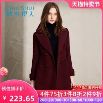 woolen coat Winter of 2019 XXL S M L XL Jujube polyester 51% (inclusive) - 70% (inclusive) Medium length Long sleeves commute Single breasted routine tailored collar Solid color Self cultivation Simplicity 16410BC122342 thinking of an old acquaintance on seeing a familiar scene 25-29 years old