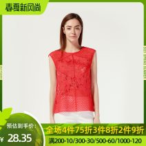 Lace / Chiffon Summer 2017 Red is white S M L XL XXL Sleeveless other Socket singleton  Straight cylinder Regular Crew neck Solid color routine 25-29 years old thinking of an old acquaintance on seeing a familiar scene 15204BE050017 Hollow lace