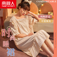 Nightdress NGGGN 160(M) 165(L) 170(XL) 175(XXL) Sweet Short sleeve Leisure home longuette summer Solid color One word collar cotton lace cotton PNJRF3254703 Summer 2021 Cotton 100% Same model in shopping mall (sold online and offline)