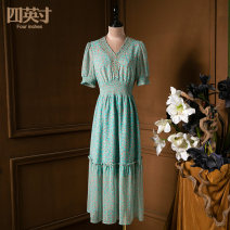 Dress Summer 2021 Coffee blue S M L XL Mid length dress 35-39 years old Four inches / 4 inches More than 95% other Other 100%