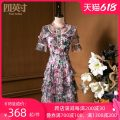 Dress Summer 2021 Mid length dress 35-39 years old Four inches / 4 inches 90905 51% (inclusive) - 70% (inclusive) polyester fiber Polyester 70% Cotton 30% S M L XL Decor