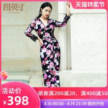 Dress Autumn 2020 Decor S M L XL XXL XXXL Mid length dress singleton  Long sleeves commute V-neck middle-waisted Broken flowers other One pace skirt routine Others 35-39 years old Type H Four inches / 4 inches lady printing More than 95% other Other 100%