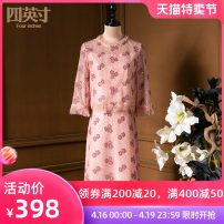 Fashion suit Spring 2021 S M L XL Pink Four inches / 4 inches Other 100%