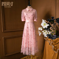 Dress Spring 2021 Apricot Pink S M L XL Mid length dress 35-39 years old Four inches / 4 inches More than 95% polyester fiber Polyester 95% polyurethane elastic fiber (spandex) 5%