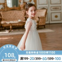 Dress female Boyamit 100cm 110cm 120cm 130cm 140cm 150cm Other 100% summer princess Skirt / vest Solid color other Pleats Class B Summer 2021 2 years old, 3 years old, 4 years old, 5 years old, 6 years old, 7 years old, 8 years old, 9 years old, 10 years old Chinese Mainland Guangdong Province