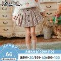 skirt 100cm 110cm 120cm 130cm 140cm 150cm Plaid powder Boyamit female Other 100% winter skirt princess lattice Pleats other G2020570 Class B Winter 2020