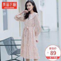 Dress Summer 2021 apricot flower S M Short skirt 18-24 years old Beautiful wardrobe / beautiful wardrobe More than 95% polyester fiber Polyester 100% Pure e-commerce (online only)