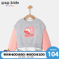 Sweater / sweater gxg kids grey female 110cm 120cm 130cm 140cm 150cm 160cm spring and autumn nothing leisure time routine No model Cotton blended fabric Cotton 79% polyester 21% Class C Spring 2020