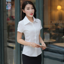 shirt SML XL 2XL 3XL 4XL 5XL white Short sleeve Summer 2016 Commuting Conventional models Pure color POLO collar Single row multi buckle conventional Polyester 31% (inclusive) -50% (inclusive) Self-cultivation Korean version 09 models