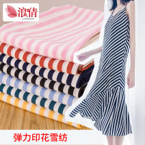 Fabric / fabric / handmade DIY fabric Others Navy Stripe Pink Stripe black stripe yellow stripe blue stripe green stripe brick red stripe Loose shear rice stripe printing and dyeing clothing Chinese style Lang Qian zt8CQDNb Chinese Mainland
