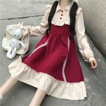 Dress Autumn 2020 Dark blue with apricot and jujube with apricot Average size Mid length dress singleton  Long sleeves commute Polo collar High waist other Three buttons A-line skirt puff sleeve Others 18-24 years old Type A Mott Korean version Splicing amYwHe 71% (inclusive) - 80% (inclusive) other