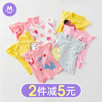 T-shirt Round cat 73cm 80cm 90cm 100cm 110cm 120cm 130cm female summer Short sleeve leisure time There are models in the real shooting cotton Cartoon animation Cotton 95% polyurethane elastic fiber (spandex) 5% P534 Class A Sweat absorption Summer 2020 Chinese Mainland