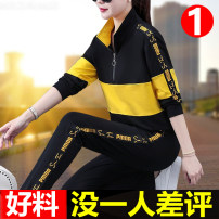 Casual suit Spring 2021 Yellow black red green M L XL 2XL 3XL 4XL Collection Plus order priority delivery 25-35 years old ZSTWLF2081TZ. Jewelsugqr / diamond candy 51% (inclusive) - 70% (inclusive) cotton Cotton 68% polyester 27% polyurethane elastic fiber (spandex) 5% Pure e-commerce (online only)