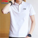 Sports T-shirt Ling / Li Ning Short sleeve male stand collar APLL049 routine Super light and breathable Summer 2021 Brand logo letter Sports & Leisure Men's training cotton yes