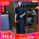 Dress Spring of 2019 black S M L XL XXL XXXL longuette singleton  commute stand collar High waist Decor other A-line skirt Others 35-39 years old Type H Chinese Classics Retro Moon shadow More than 95% silk Mulberry silk 100% Pure e-commerce (online only)