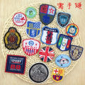 Cloth stickers Z228z235z236z237z238z239z240z241z242z243z277z288z350z351z353z359 a set of 16 Embroider solid Weaving Mark suit (08)