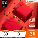 underpants Cotton blended fabric Tony the pig Guofeng new year underwear Cotton 95% polyurethane elastic fiber (spandex) 5% spring and autumn male Class B N16NY735R Winter 2020