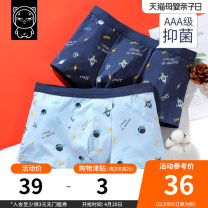 underpants cotton Tony the pig Hang tag 140, suggest 130-145 height, 70-85 Jin Hang Tag 150, 145-155 height, 85-100 Jin Hang Tag 160, 155-165 height, 100-115 Jin Hang Tag 170, 165-170 height, 115-135 Jin Hang Tag 180, 170-175 height, 135-145 Jin Hang Tag 190, 175-180 height, 145-160 Jin Other 100%