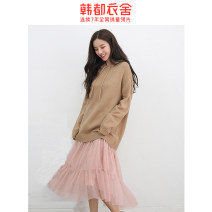 Dress Autumn 2020 S M L Mid length dress Fake two pieces Long sleeves commute Hood Loose waist Solid color Socket Big swing other Others 18-24 years old Type A Hstyle / handu clothing house Korean version Splicing 81% (inclusive) - 90% (inclusive) acrylic fibres Pure e-commerce (online only)