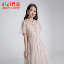 Dress Autumn 2020 Apricot S M L XS Mid length dress singleton  Short sleeve Doll Collar Elastic waist Decor A-line skirt 18-24 years old Type A Hstyle / handu clothing house IG9188 More than 95% polyester fiber Polyester 100%