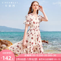 Dress Summer of 2019 Decor S M L Mid length dress singleton  Short sleeve commute V-neck High waist Broken flowers Socket Princess Dress other Others 25-29 years old Singhwest / Xin · Ge · Xi lady Flounce cut out print 919208-208185 More than 95% Chiffon polyester fiber Polyester 100%