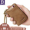 key case cowhide Deed Khaki dark brown brand new zipper Solid color Retro youth Sewing Barrel shape DQ836 male 90% off polyester fiber Cow leather Spring / summer 2018 Pure e-commerce (online only)