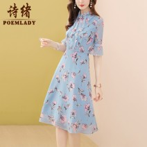 Dress Summer 2021 blue S M L XL XXL XXXL Middle-skirt singleton  elbow sleeve commute Half open collar middle-waisted Broken flowers zipper A-line skirt routine 35-39 years old Type A POEMLADY Ol style P21CL54833 More than 95% other Other 100%