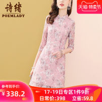 Dress Spring 2021 Pink S M L XL XXL XXXL Middle-skirt singleton  three quarter sleeve commute stand collar middle-waisted Decor zipper A-line skirt routine 35-39 years old Type A POEMLADY Ol style Three dimensional decorative zipper with embroidered stitching P21CL54847 cotton