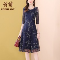 Dress Spring 2021 blue S M L XL XXL XXXL Mid length dress singleton  three quarter sleeve commute Crew neck middle-waisted zipper A-line skirt routine 35-39 years old Type A POEMLADY Ol style More than 95% nylon Polyamide fiber (nylon) 100%