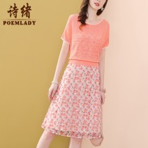 Dress Summer 2021 orange S M L XL XXL XXXL Middle-skirt Two piece set Short sleeve commute Crew neck middle-waisted Dot zipper A-line skirt routine 35-39 years old Type A POEMLADY Ol style Three dimensional decorative mesh zipper lace printing with hollow stitching P21XE55063 acrylic fibres