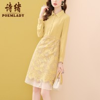 Dress Spring 2021 yellow S M L XL XXL XXXL Mid length dress Fake two pieces Long sleeves commute Polo collar middle-waisted Solid color zipper A-line skirt 35-39 years old Type A POEMLADY Ol style More than 95% polyester fiber Polyester 100%