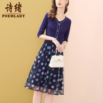 Dress Spring 2021 dark blue S M L XL XXL XXXL Middle-skirt Fake two pieces elbow sleeve commute V-neck middle-waisted Solid color Socket A-line skirt routine 35-39 years old Type A POEMLADY Ol style Hollow pleated three dimensional decorative bead button P21CL54750 31% (inclusive) - 50% (inclusive)