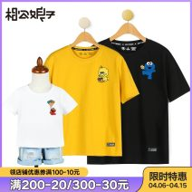 Parent child fashion White Black Pink haze blue ginger green taro purple A family of three Male and female Xianggong Nianzi 90cm 100cm 110cm 120cm 130cm 140cm 150cm mother XS mother s mother m mother l mother XL mother XXL father XS father s father m father l father XL father XXL qz-tee summer cotton
