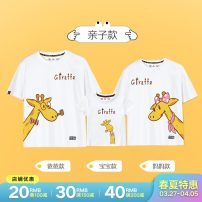 Parent child fashion White pink taro purple Matcha green haze blue turmeric black A family of three Male and female Xianggong Nianzi DM1758 summer leisure time routine Cartoon animation Finished T-shirt cotton L M S XL XS XXL xgnzDM1758-0505 Cotton 100% Class B S M L XL XXL Summer 2020